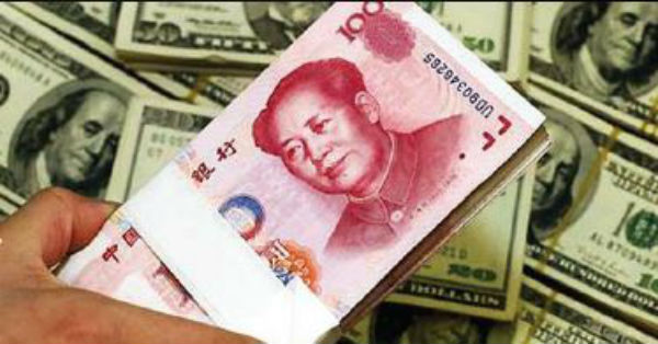 Chinese Yuan into the Major Currency Club