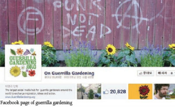 Let Us Fight the Filth with Forks and Flowers, Guerrilla Gardening