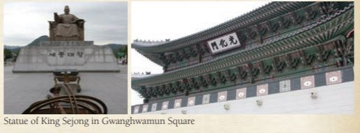 Sejong Hanwool Road: A Walk in Memory of King Sejong