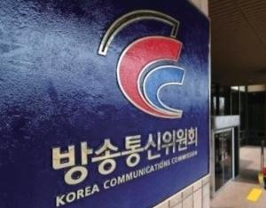 Korean Broadcasting Deliberation: Where Is the Fairness and Balance?