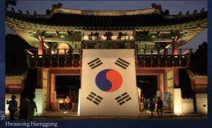 Enjoy the Nightscape of Hwaseong Haenggung