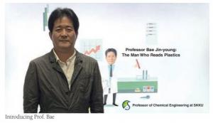 Professor Bae Jin-young: The Man Who Reads Plastics