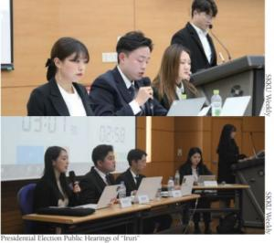 2019 SKKU Presidential Election Public Hearing Held