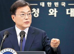 Korean Version of the New Deal to Boost Economy Announced in Early June