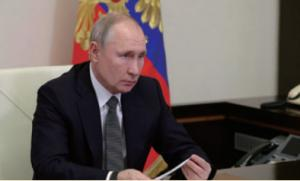 Russian President Putin: Will He Become President for Life?